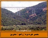 Hara Dara Bridge ( The Railroad Line of the Quick Train of Orient)